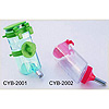 Pet Water Bottles - CYB-2001/2