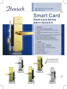 IC chip card hotel lock - Hentech