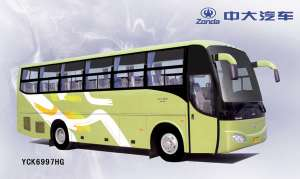 Medium Size Bus3 - YCK6997HG