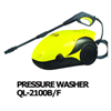 pressure washer - QL-2100B/F YELLOW