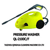 pressure washer - QL-2100C-F