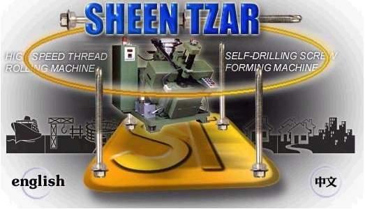 Tzar trading system