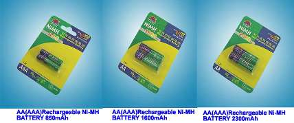 Rechargeable Ni-MH Battery Cell - Ni-MH Battery