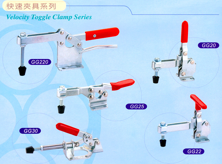 clamp tools