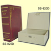 BOOK SHAPE METAL CASH BOX - SS-820D & SS-825D Series