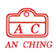 Qualified Punch-Bind Machines & Accessories   Manufacturer and Supplier