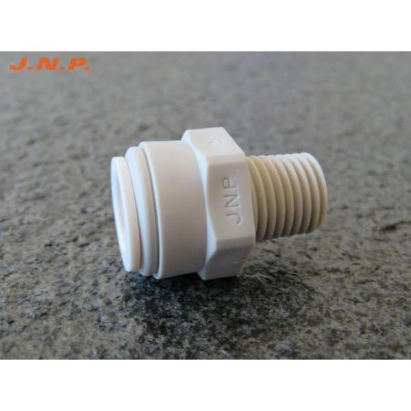 1) I-JN Type - PP Quick Connect Fitting!!salesprice