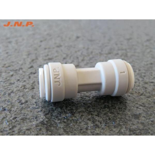 2) I-JJ Type - PP Quick Connect Fitting!!salesprice