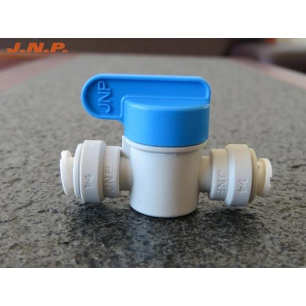 23) VI-JJ Type -  Two-way Ball Valves - VI-JJ Type