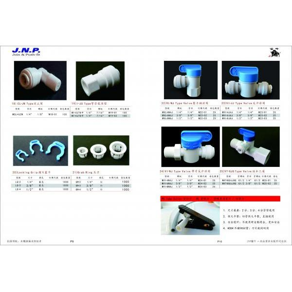 Fittings JNP P9P10!!salesprice