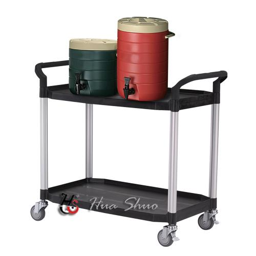 Service Trolley , Catering cart - RA-808LE