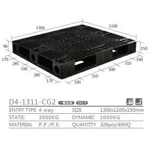 plastic pallet (single deck)