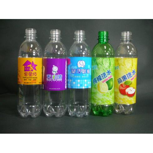 500ml PET Plastic Soda Bottles