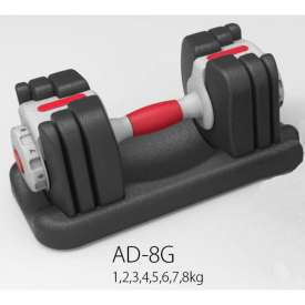 ADJUSTABLE DUMBBELL - AD-8G