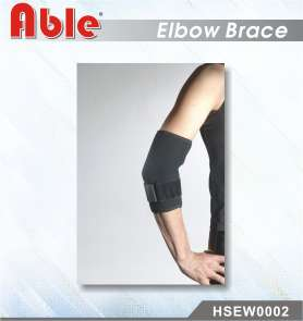 Elbow Support - HSEW0002