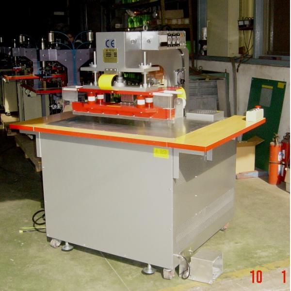 [CE] High Frequency Canvas Welding Machines - WE-70A, WE-100A