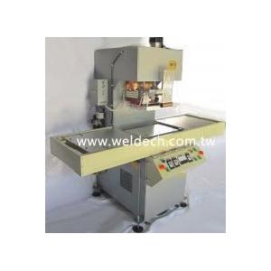 High Frequency Blister packing Machines!!salesprice