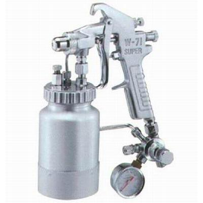 Spray Gun!!salesprice