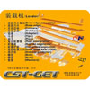G.E.T. For Loaders - 008